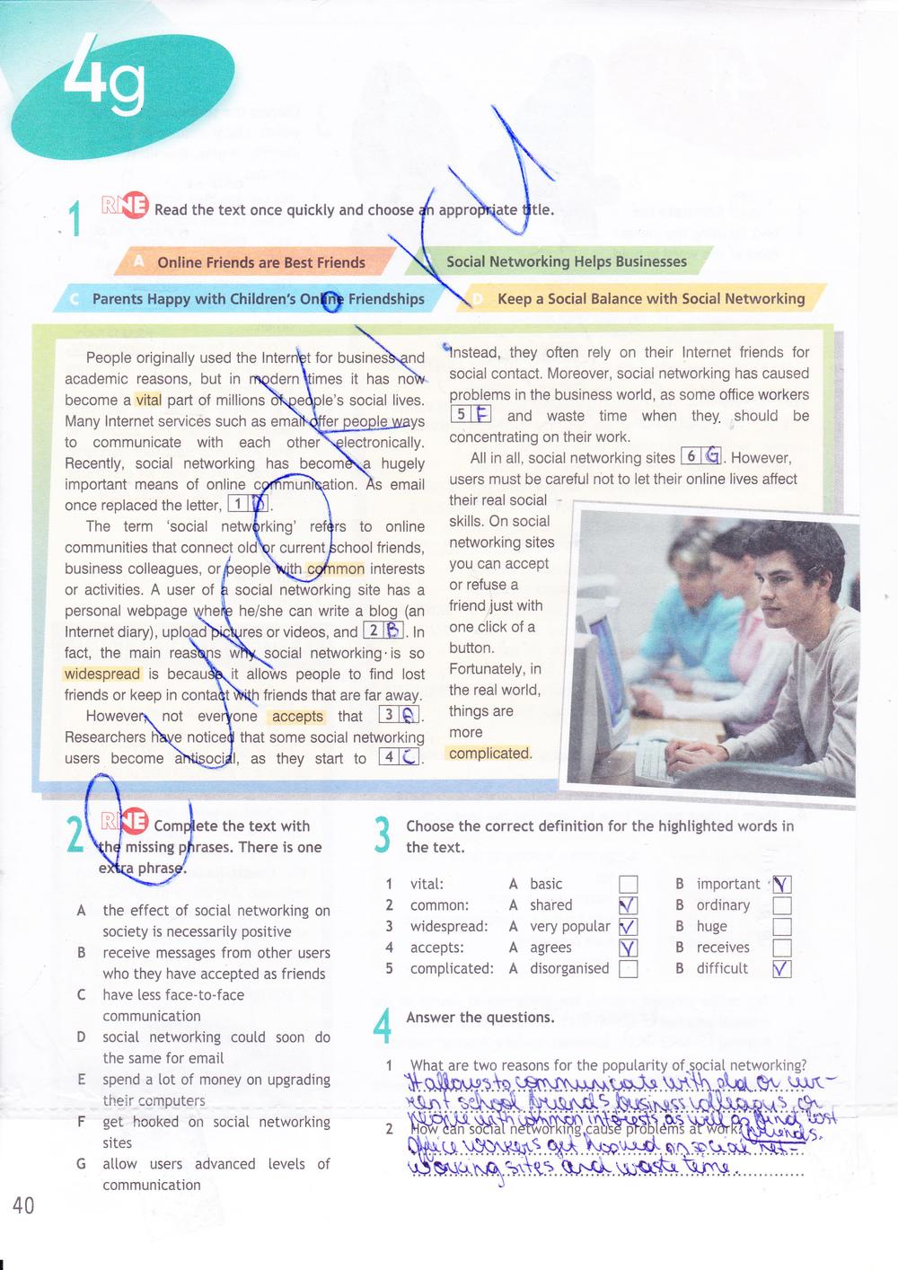 Английский Язык Workbook 9 Класс Гдз
