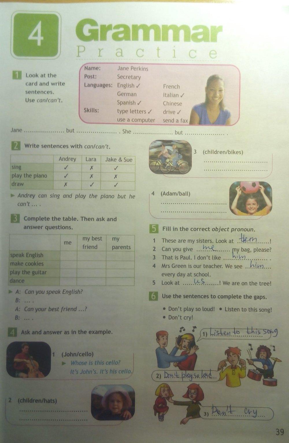 Решебник 5 по английскому рабочая тетрадь