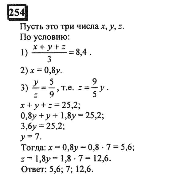 2 гдз класса петерсон xfcnm математике 6 по