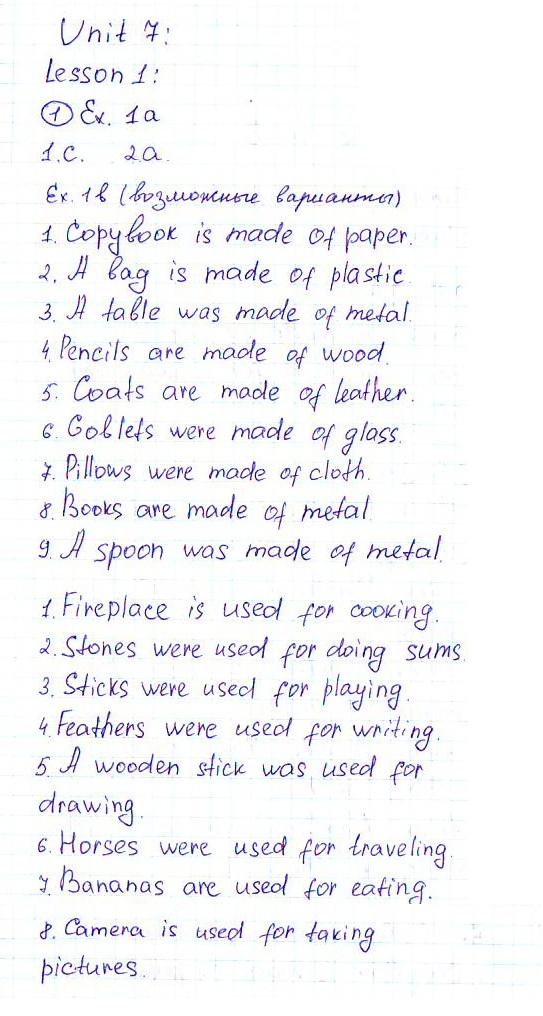 Гдз перевод текстов по английскому 9 класс деревянко