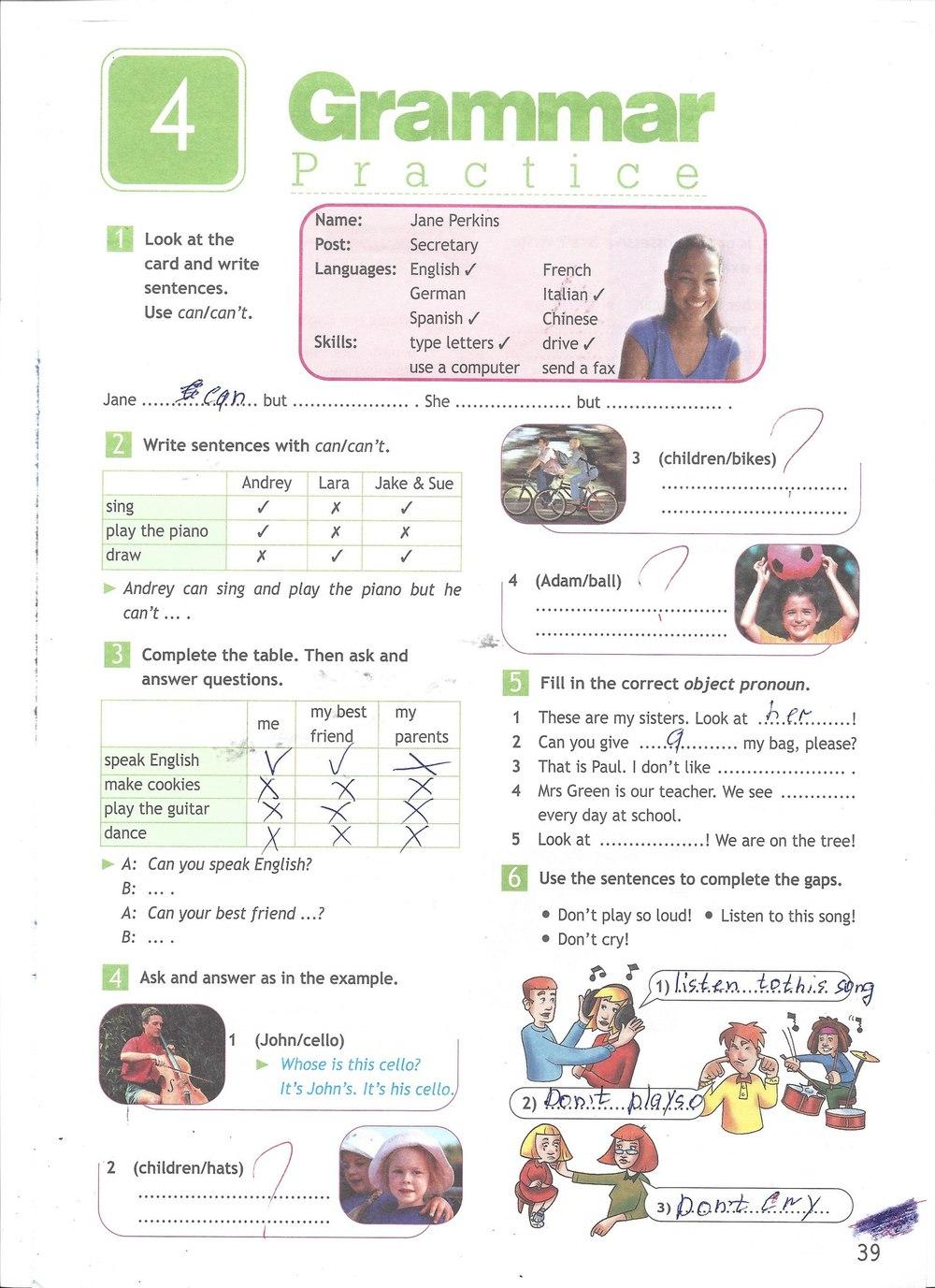 Решебник по английскому языку workbook 5 класса ваулина учебник