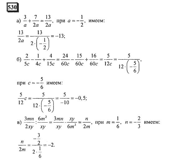 Гдз Решебник По Математике Для 6 Класса Дорофеев Г.в Петерсон