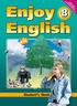 Enjoy English 8 класс. Student's Book - Workbook  , М.З. Биболетова