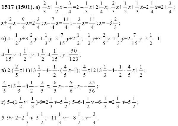 Решебник По Математике 6 Класс Номер 1501