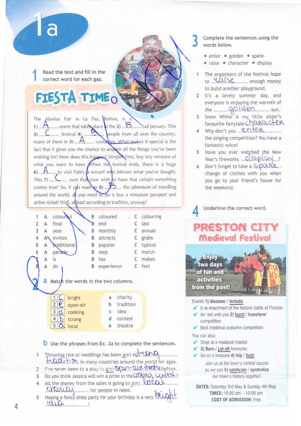 Класс тетрадь spotlight рабочая английскому 9 гдз языку