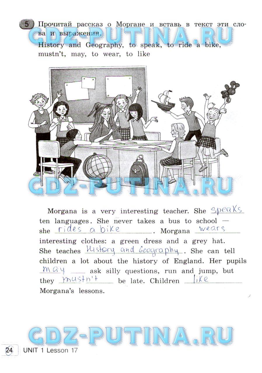 Для гдз рабочяя часть1 4 тетрадь английскому классов по