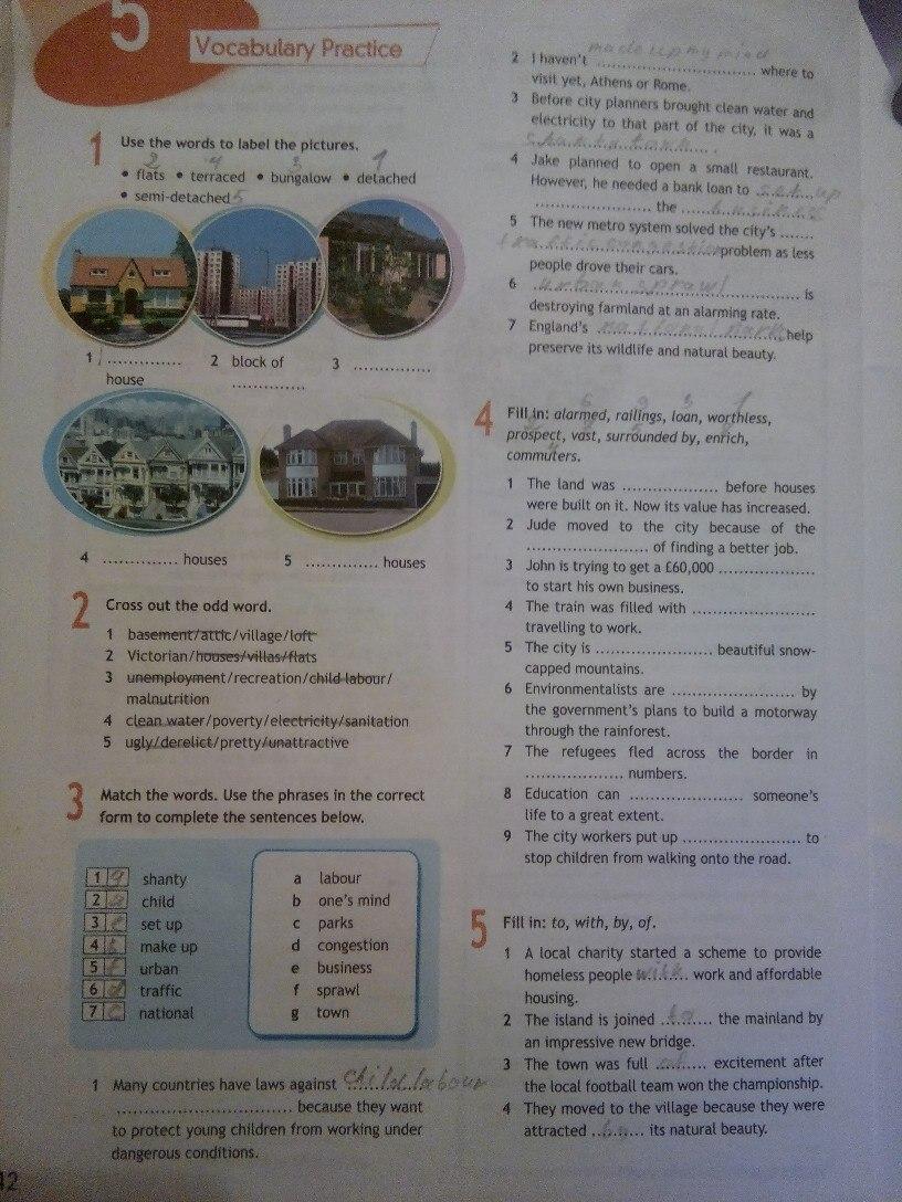 гдз по английскому в рабочей тетради 11 класс