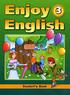 Английский язык 3 класс. Enjoy English, Биболетова М.З., Денисенко О.А., Трубанева Н.Н.