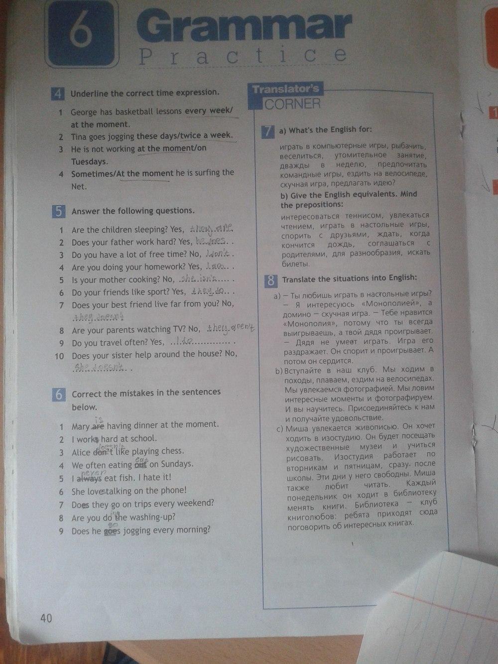 гдз английский язык шестой класс рабочий тетрадь spotlight