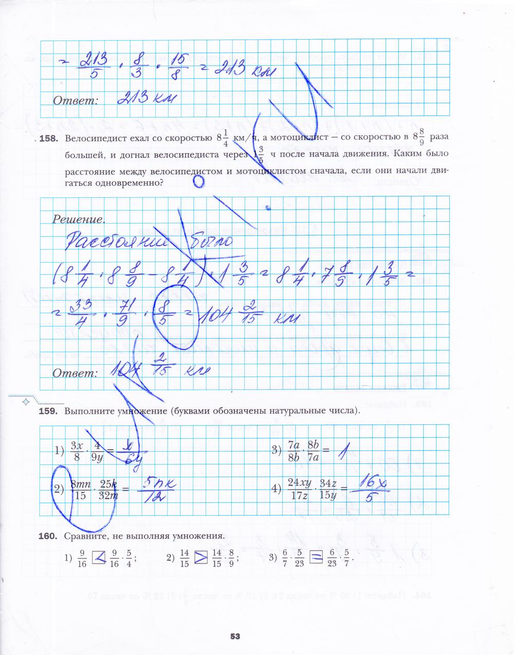Гдз математика мерзляк 6 класс ответы к рабочей тетради