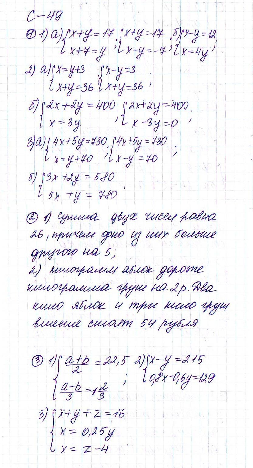 спишу гдз по алгебре за 9 класс