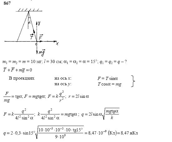 Степановой 10 класс решебник