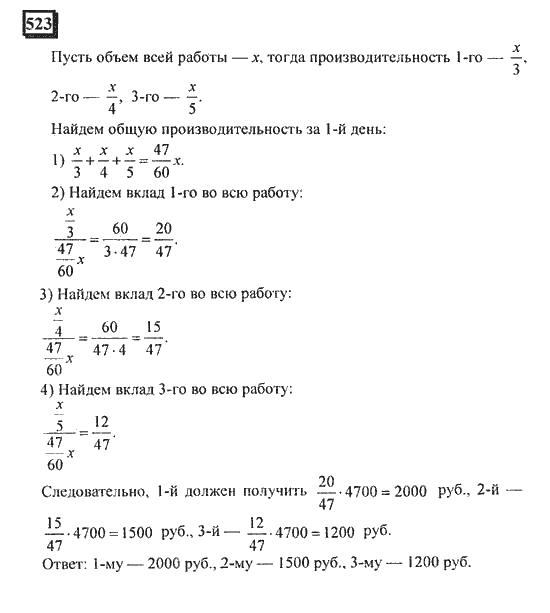 Гдз Математика 6 Класс Петерсон 3 Часть Онлайн