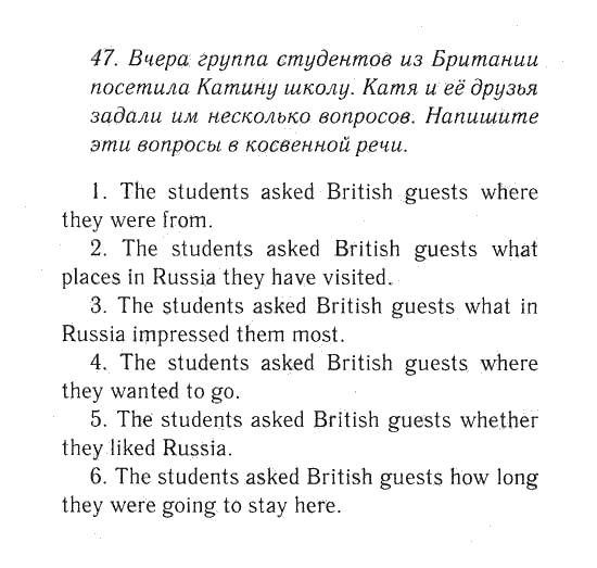 гдз по english students book 10 класс