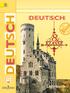 Немецкий язык 8 класс, Бим И. Л., Садомова Л. В.