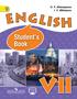 English-VII: Student's Book - Reader, О.В. Афанасьева, И.В. Михеева
