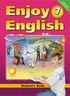 Enjoy English 7 класс. Student's Book - Workbook  , М.З. Биболетова
