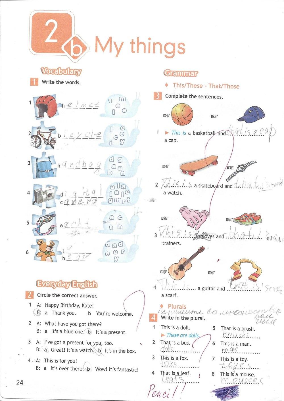 Гдз английский 5 класс spotlight рабочая тетрадь биболетова