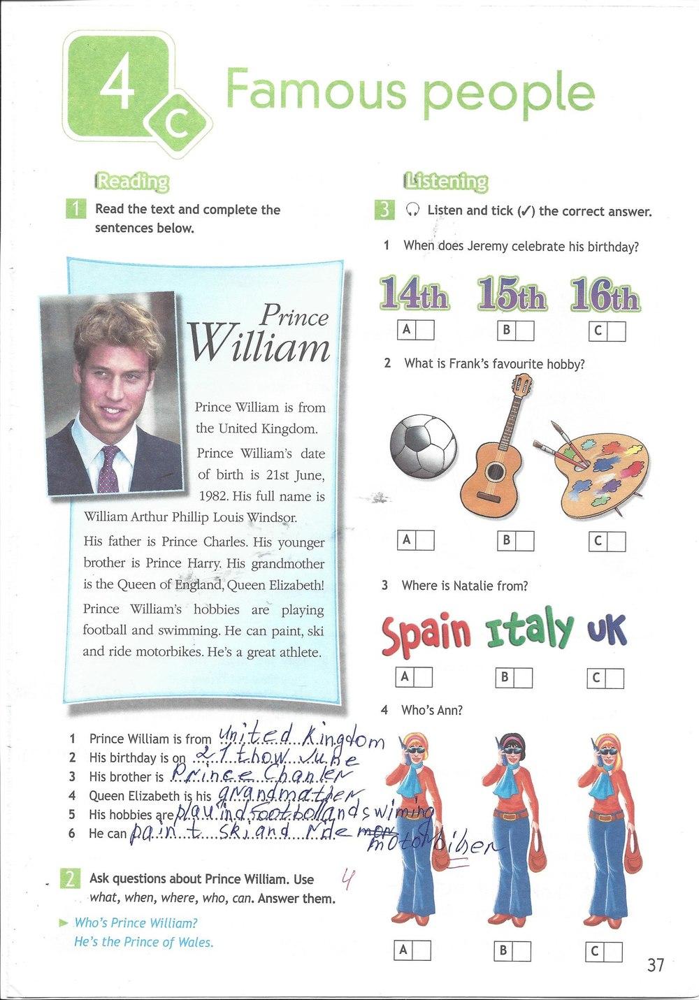 О класс гдз английскому языку тетрадь 5 спортлайт рабочая
