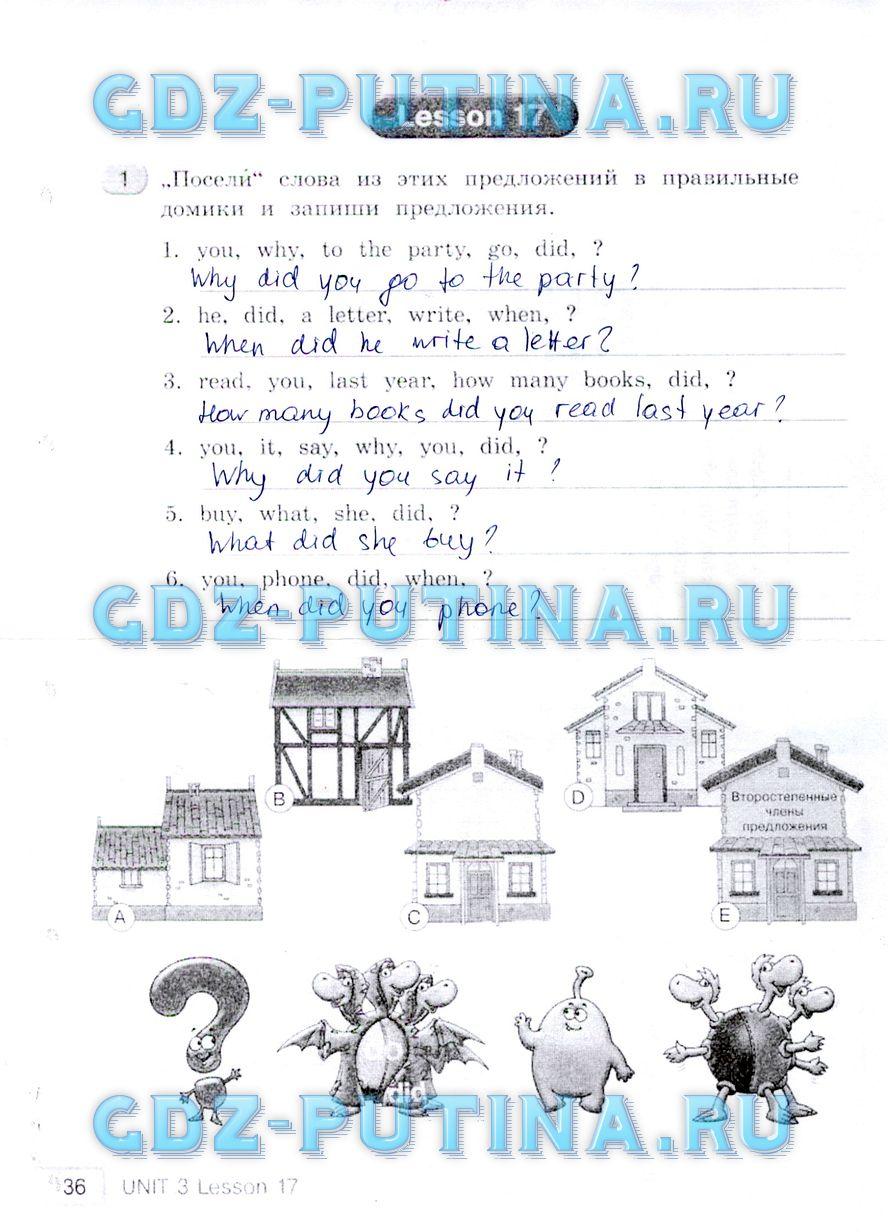 Гдз по английскому языку 4 класс 2 часть рабочая тетрадь happy english