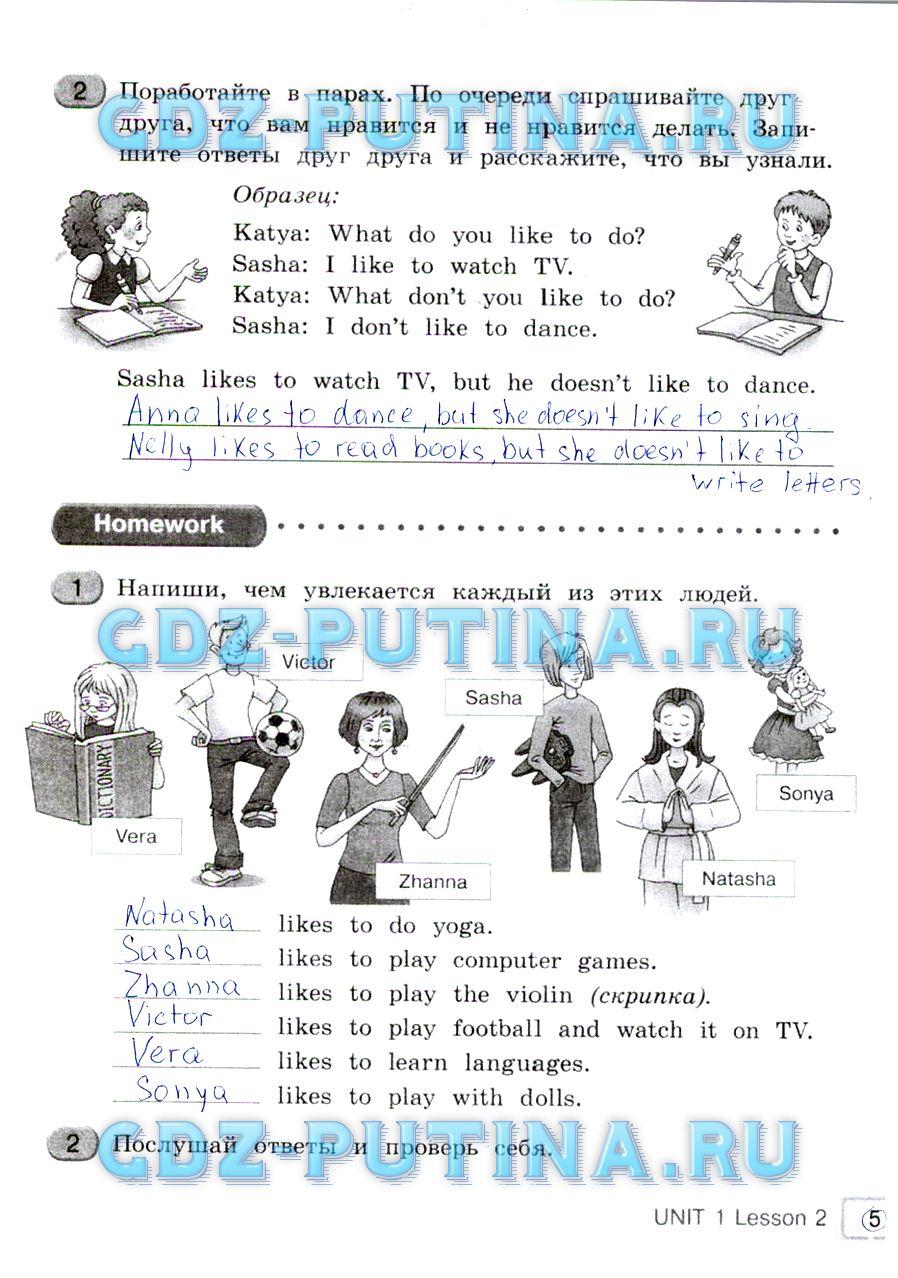 Английский язык гдз 5 класс 1 часть тетрадь