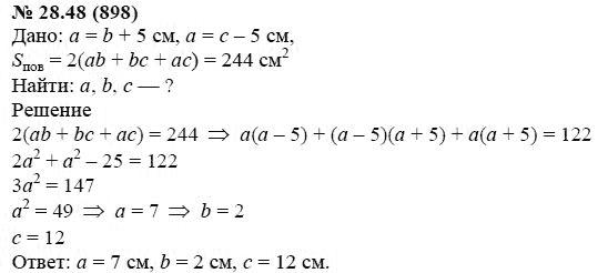 Алгебра 7 класс задачник гдз ру