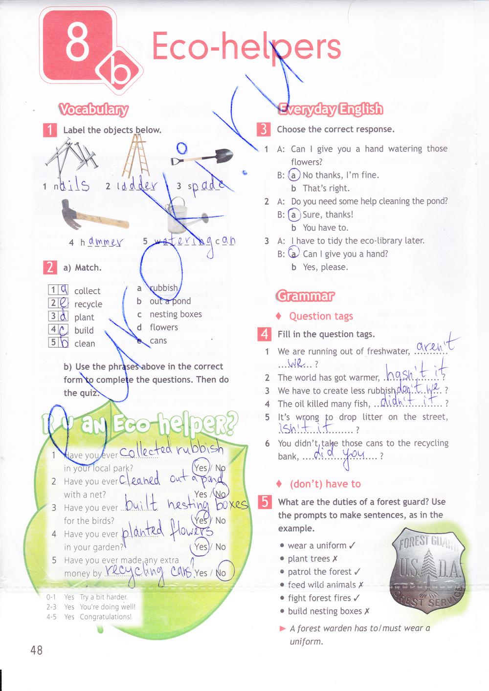 Гдз по английскому 2 класс spotlight workbook