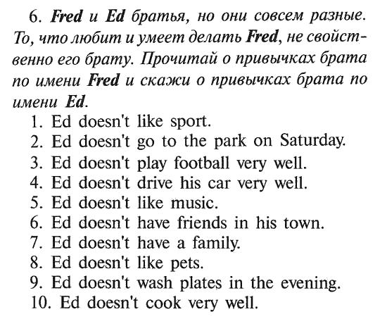 Книга Для Родителей По Английскому Языку 5 Класс Гдз