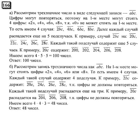 Гдз путина по математике петерсон 6 класс 3 часть гдз