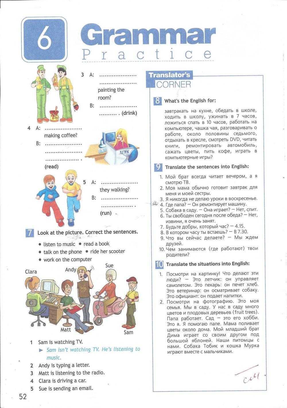 Решебник по spotlight 5 класс workbook
