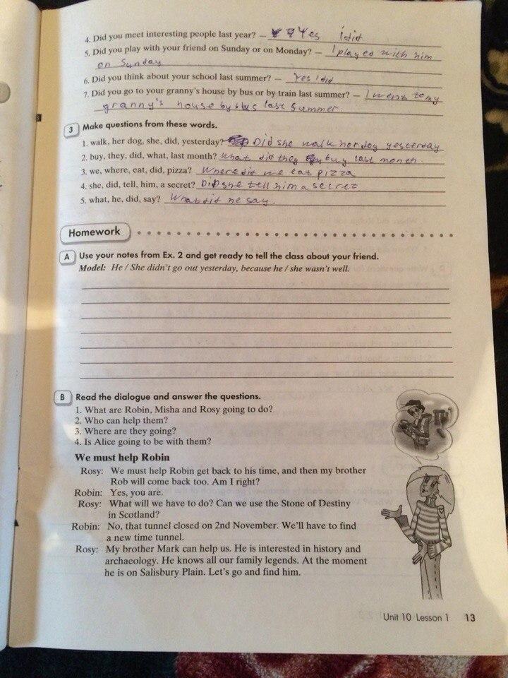 Рабочая тетрадь английскому 2 8 класс гдз
