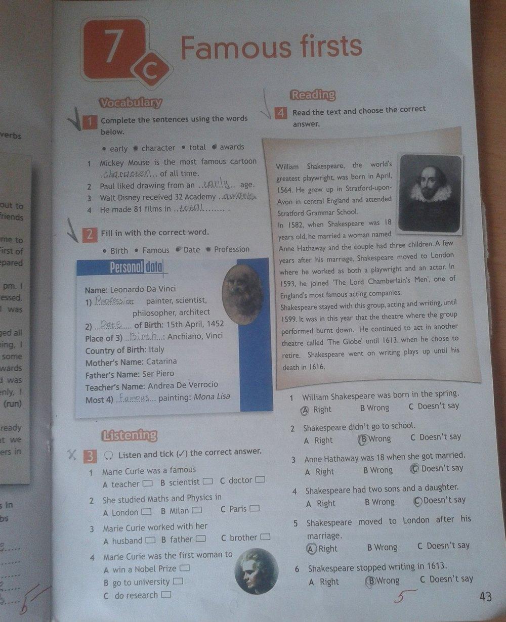 по рабочая класс virginia 6 тетрадь решебник английскому