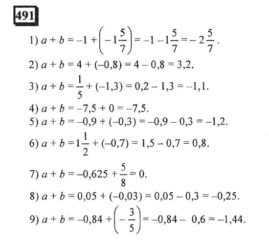 ГДЗ Петерсон 7 класс 2 часть алгебра