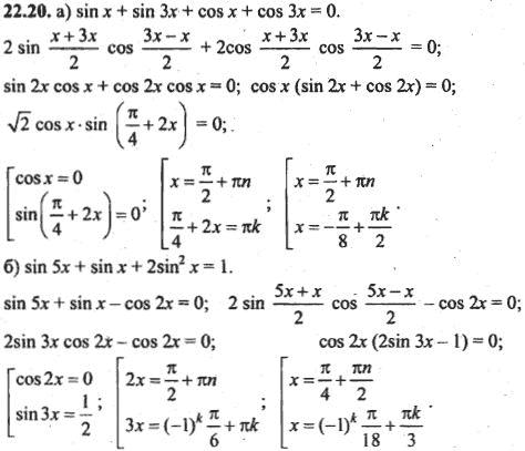 ГДЗ алгебра 10 11 класс Мордкович 2007
