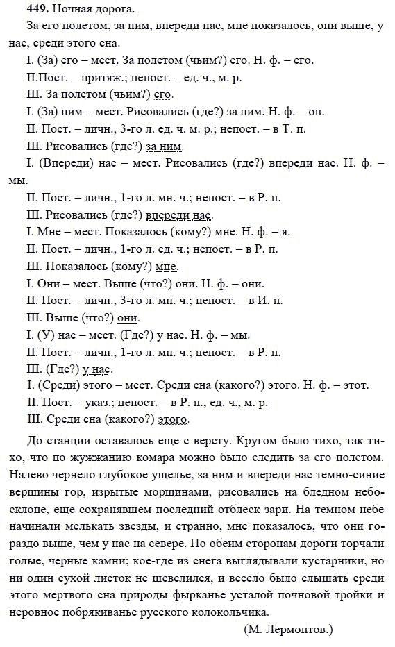 Кыргызскому задания по готовые языку домашние