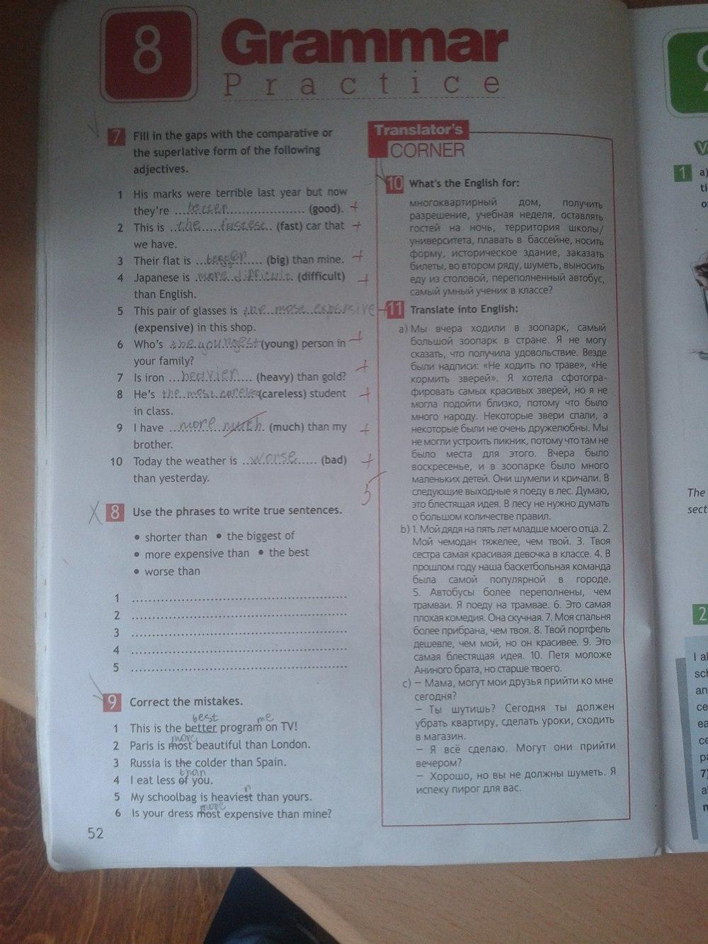 рабочая тетрадь решебник по 6 класс спортлайф английскому