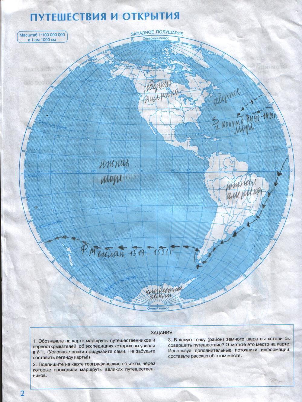 Гдз по контурной карте по географии 5 класс дрофа ответы