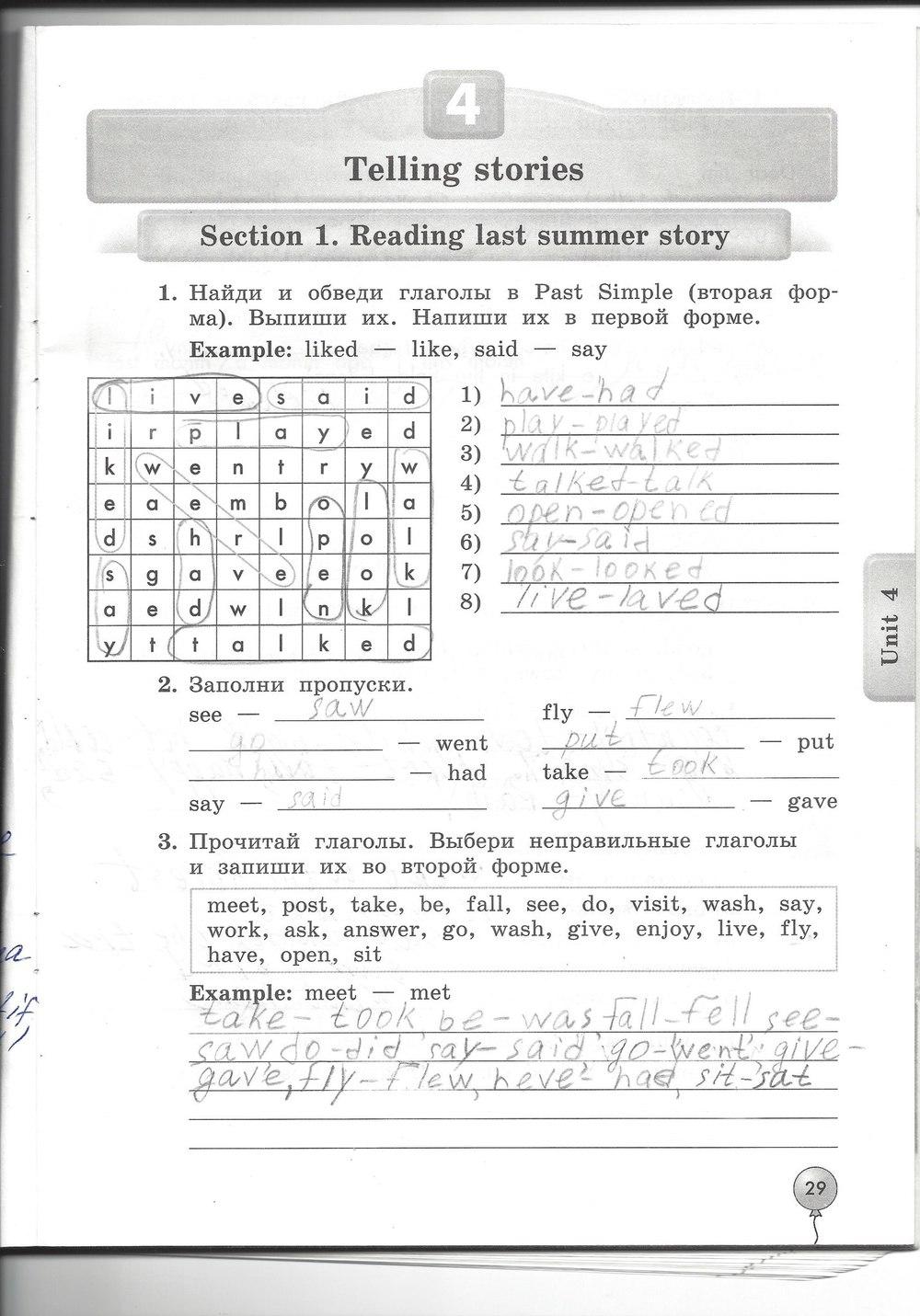 По тетрадь з английскому м биболетова рабочая решебник класс 4