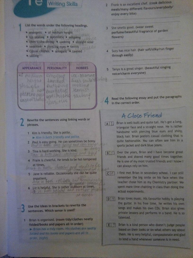 Решебник по английскому языку рабочая тетрадь 5 класс virginia