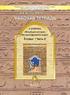Рабочая тетрадь по истории 5 класс. Часть 2, Данилов Д. Д., Турчина М. Е.