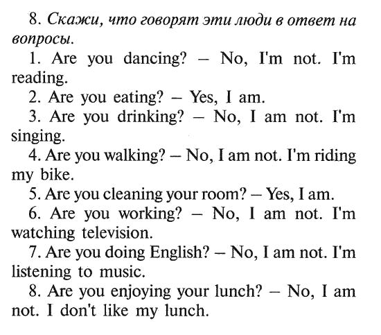 гдз по английскому языку 7 класс дрофа 2007