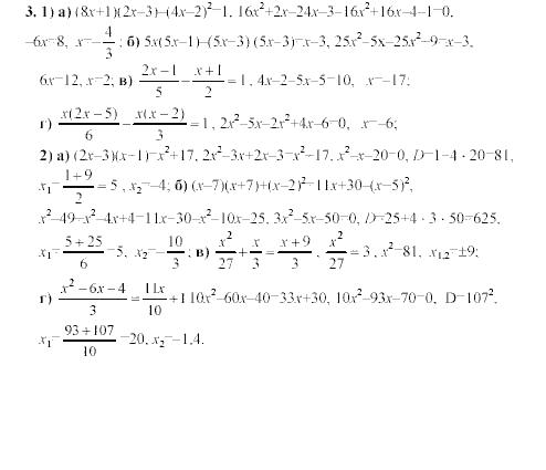 макарычев алгебра дидактические 9 класс решебник