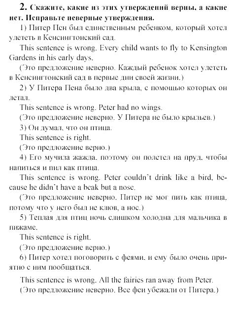 5-6 классов для счастливый английский гдз