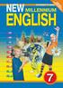 New Millennium English 7 класс. Student's Book - Workbook, Н.Н. Деревянко