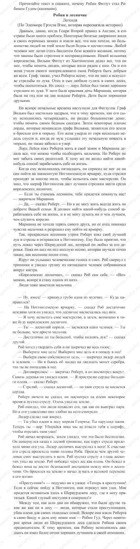 Гдз По Английском Языку 10 Класс Афанасьева Михеева Перевод Текстов