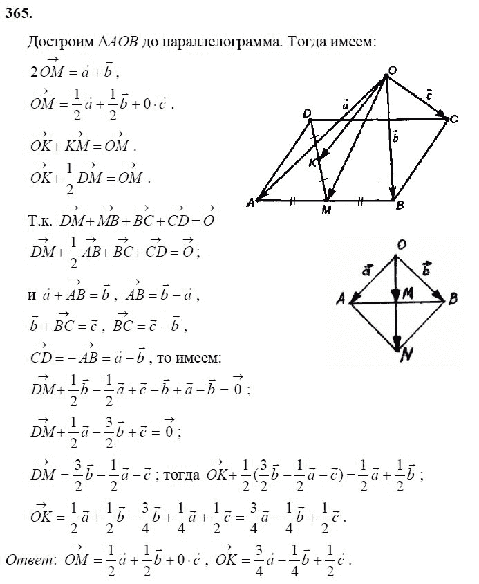 10-11 класс решебник ab