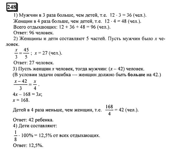 Гдз От Путина По Математике 2 Класс 2 Часть Петерсон