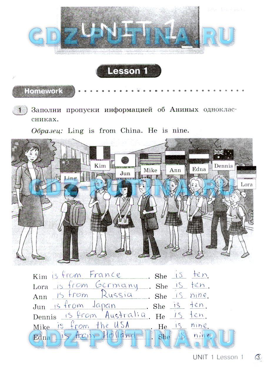 Гдз по английскому языку 4 класс 2 часть рабочая тетрадь кауфман