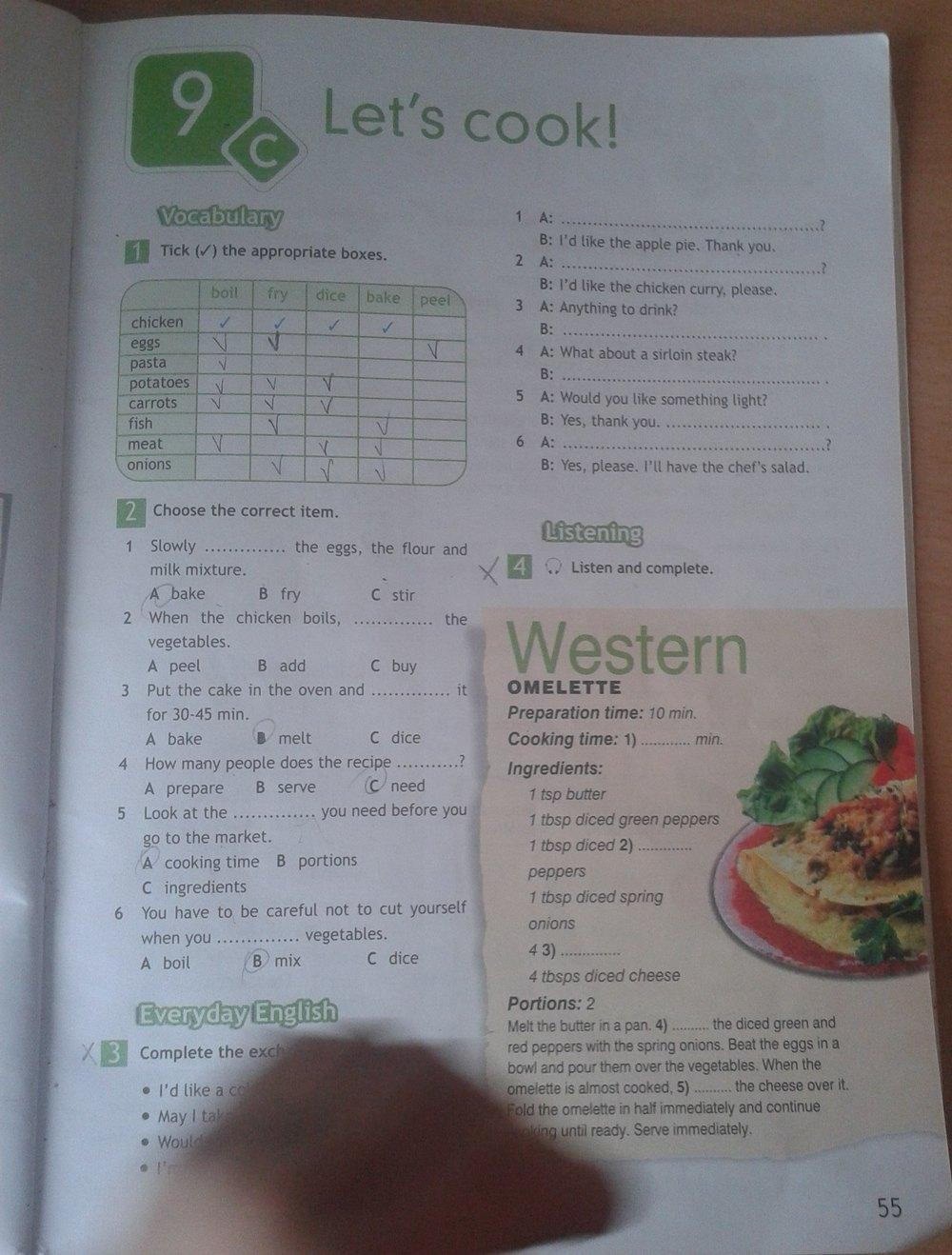 Языку е 5 по гдз рабочая тетрадь английскому класс