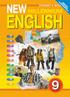 New Millennium English 9 класс. Student's Book, Гроза О.Л., Дворецкая О.Б.